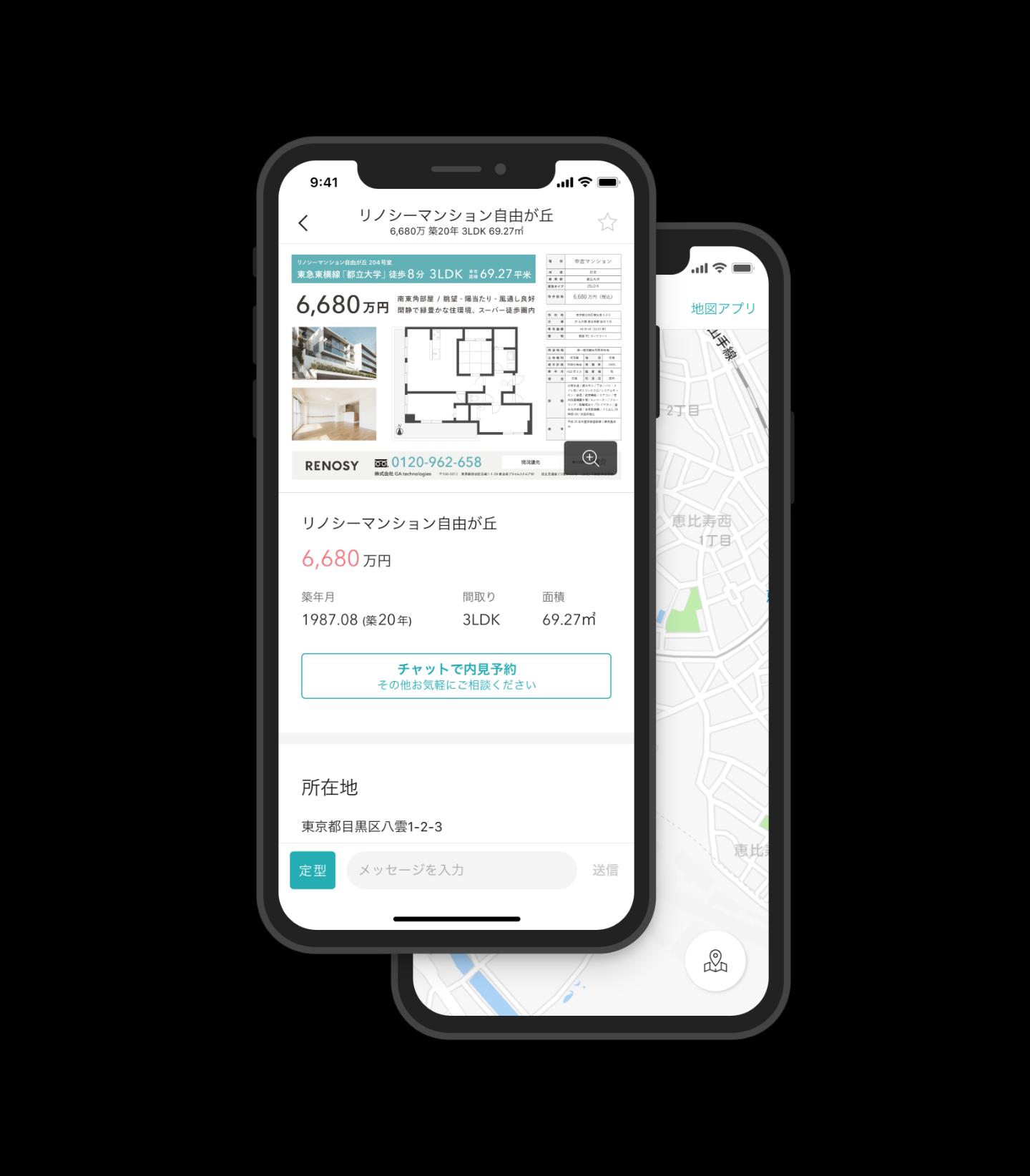 RENOSYアプリ 物件情報画面